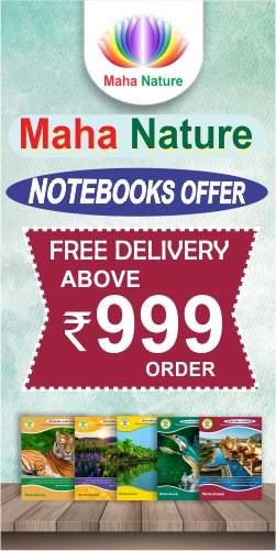 Maha Nature's Pvt. Ltd.